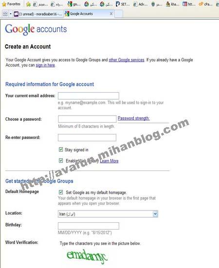 راهنمای تصویری حذف عضویت از گروه های یاهو و جی میل گوگل